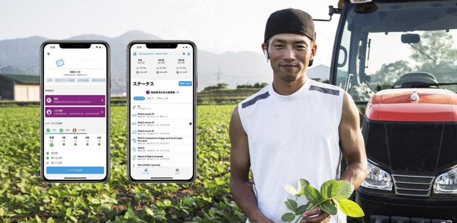 BASF Digital Farming to launch AI-based digital crop optimization platform with Zen-noh in Japan